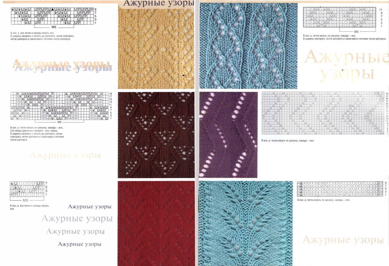 Узор листа спицами схемы и разновидности Вязание спицами 13